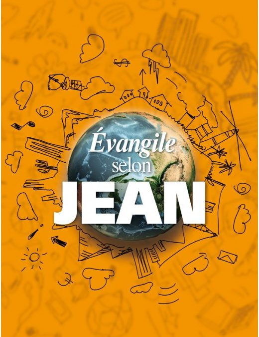 Michel Forey Etude de l'Évangile de Jean
